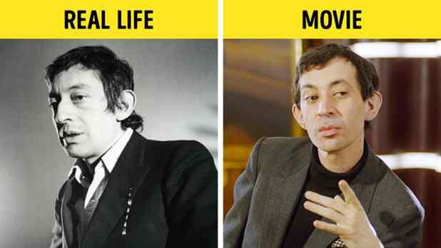 Éric Elmosninocomo Serge Gainsbourg