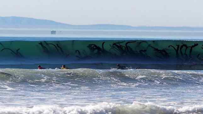 medo do oceano