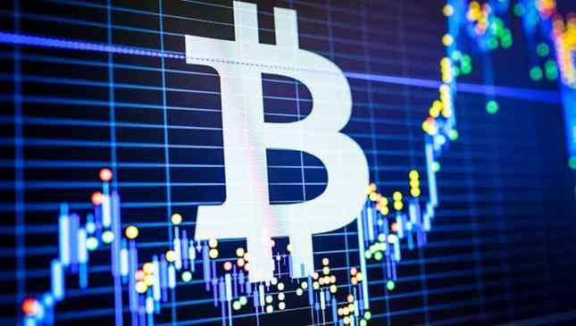 quanto vale o bitcoin