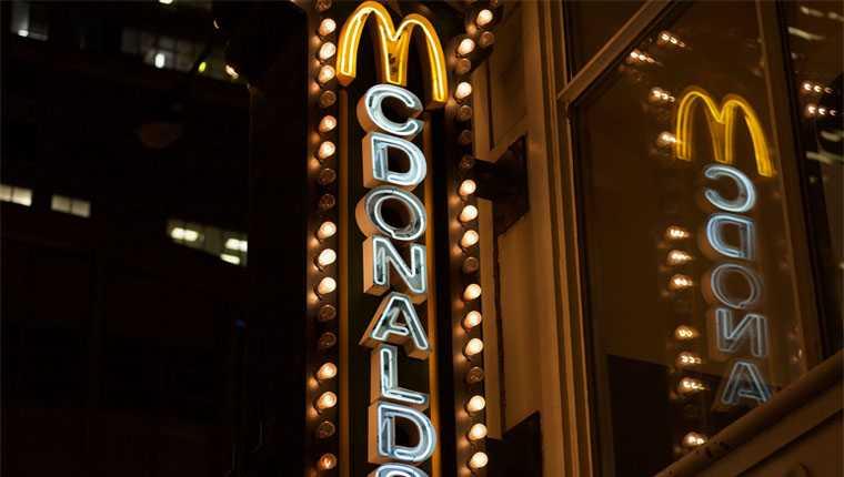 McDonald's curiosidades