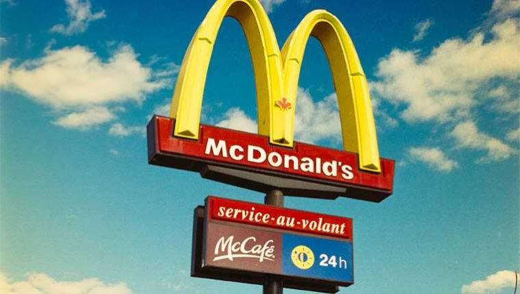 Quais são as maiores curiosidades sobre o McDonalds
